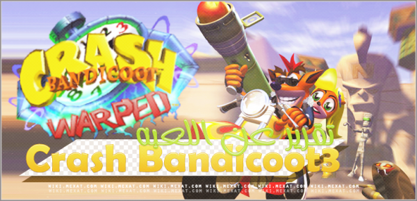 بنر Crash Bandicoot3