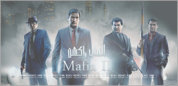 بنر كبير -Mafia II