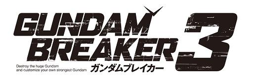 Gundam_Breaker_3_Logo
